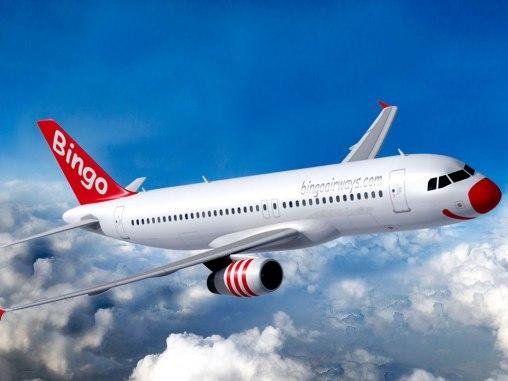 """""""Uśmiechnięty"""" Airbus A320 linii Bingo Airways"""